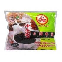 Perles De Tapioca Pour Bubble Tea Saveur cannelle 12 Sachets - mon panier d'asie