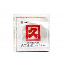Poudre de Hatcho-miso 20g - mon panier d'asie