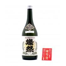 Saké Sanzen « Junmai spécial » 730ml - mon panier d'asie