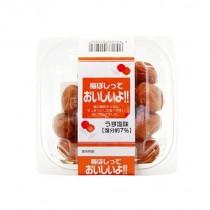 Prune séchée NANKI 150g - mon panier d'asie