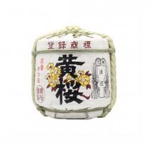 Baril saké 1.8L - mon panier d'asie
