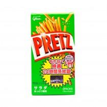 Pretz salad snack GLICO 69g - mon panier d'asie