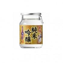 Saké japonais Junmai Ginjo One cup 100ml