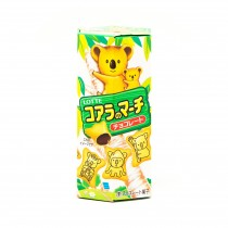 Koala no march Biscuits chocolat LOTTE 50g - mon panier d'asie