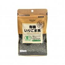 Sésame noir grillé SHINSEI 55g