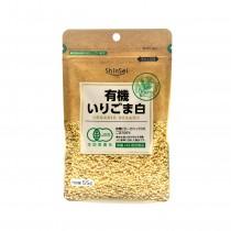 Sésame blanc grillé SHINSEI 55g