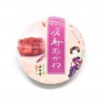 Super Kuzu Akane 110g - mon panier d'asie