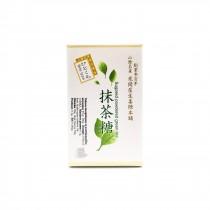 Sucre parfumé au thé matcha «matcha-tô» (mini-pack, 3 portions individuelles)