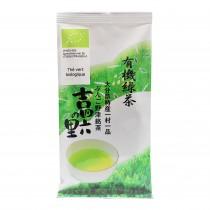 Thé vert biologique du «village de Kichomu» 100g - mon panier d'asie