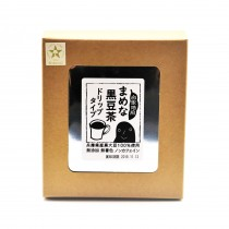 Thé au haricot noir 10P (filtre) - mon panier d'asie