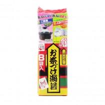 Assaisonnement pour riz aux algues et au thé Nagatanien 48g