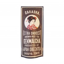 Genmaïcha thé vert japonais au riz soufflé GARACHA 50g - mon panier d'asie