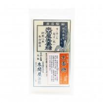 Sucre parfumé au gingembre «shôga-tô» (1 tablette) 150g - mon panier d'asie