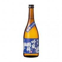 Saké Junmai gimpu Kunimare 14.5% 720ml