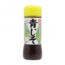 Sauce salade au shiso sans huile IKARI 200ml