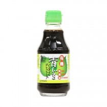 Sauce au shiso BIO pour salade HIKARI 200ml