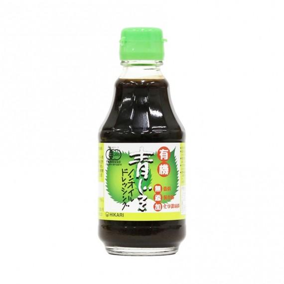 Sauce au shiso BIO pour salade HIKARI 200ml - mon panier d'asie