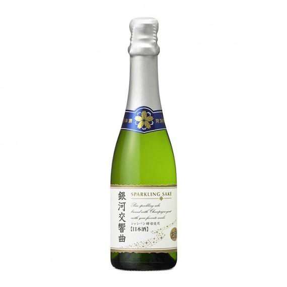 Saké japonais pétillant KIZAKURA 375ml - mon panier d'asie