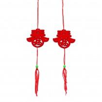 Suspension décorative symbole Printemps 2pcs - mon panier d'asie