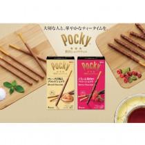 Pocky Au Chocolat Blond Saveur Caramel Avec Sel De Roche GLICO 103g