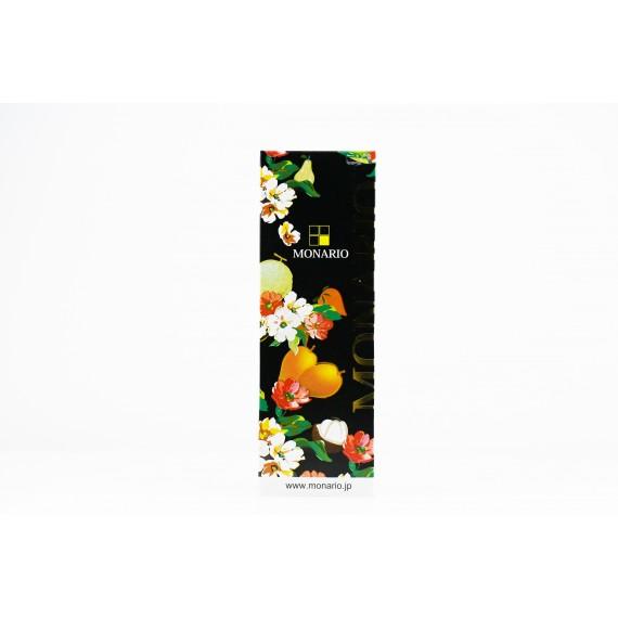 Gelée de Fruits 5 Parfums (25g*20p) 500g