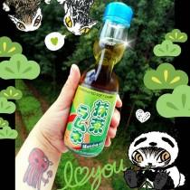 Limonade japonaise au Matcha 200ml