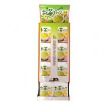 Filtres à thé japonais fermables en coton 85 pièces