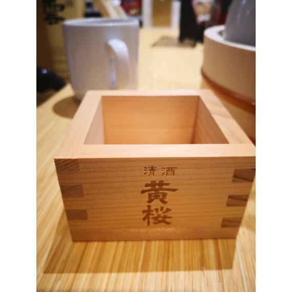 Coupe pour saké en bois KIZAKURA - mon panier d'asie