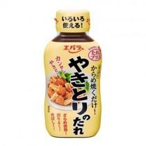 Sauce yakitorino raffinée pour la viande grillée 240g
