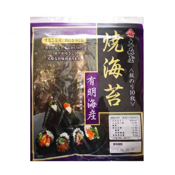 Algue nori grillé 10 pièces 22g - mon panier d'asie