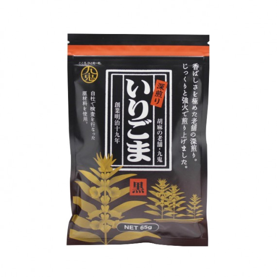 Graines de Sésame Noires KUKI 65g - mon panier d'asie