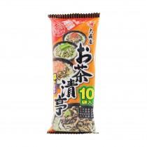 Furikake Assaisonnement pour riz aux algues 50g