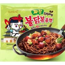 Nouilles épicées à la sauce aux haricots noirs Jjajangmyun SAMYANG