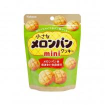 KABAYA Mini Melon Pan Cookie 41g - mon panier d'asie