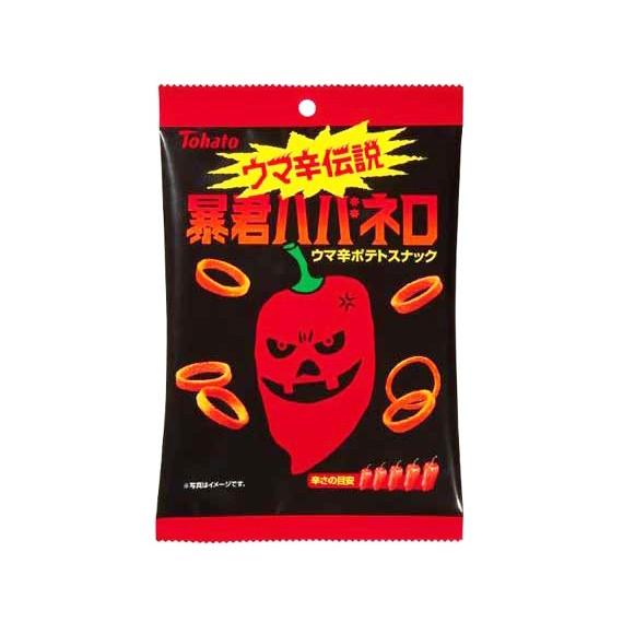 tyrant habanero spicy rings 56g - mon panier d'asie