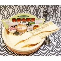 Coffret sushi oke - mon panier d'asie