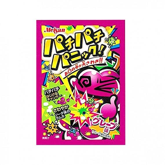 Bonbons Crépitants Avec Bonbons Raisin soda 5g - mon panier d'asie