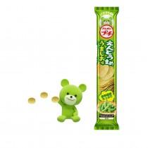 Mini chips au goût d'edamame BOURBON 37g