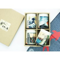 Coffret de 4 tasses à thé avec dessins traditionnels japonais