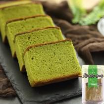 Castella Gâteau Japonais au thé vert matcha 4 Pièces