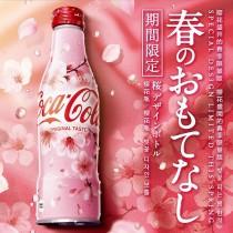 Bouteille Coca-Cola Collector SAKURA 250ml
