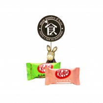 Pack de 2 mini kitkats (Matcha & Fraise)