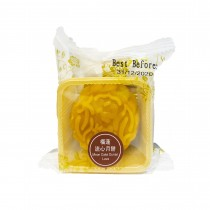 Gâteau De Lune Au durian Avec Coeur Fondant