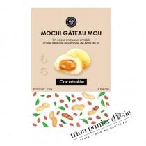 Mochi Gâteau Mou Aux cacahuètes 210g - mon panier d'asie