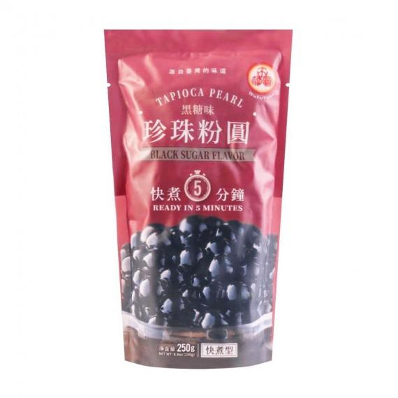 tapioca pour bubble tea 250g - mon panier d'asie
