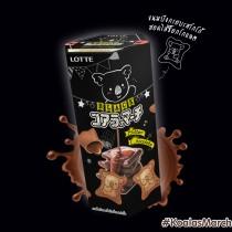 Koala No March Biscuits au chocolat noir LOTTE 37g