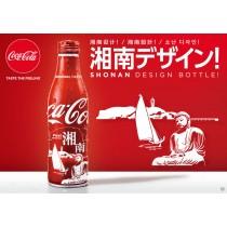 Coca-cola Edition limitée ville SHONAN 250ml