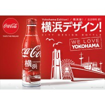 Coca-cola Edition Limitée ville YOKOHAMA 250ml