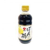 Sauce de soja au yuzu juste pressé 340ml - mon panier d'asie