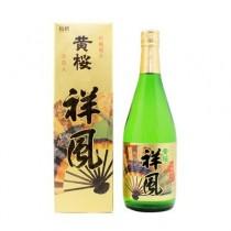 SHOFU JUNMAI GINJO 15,5%